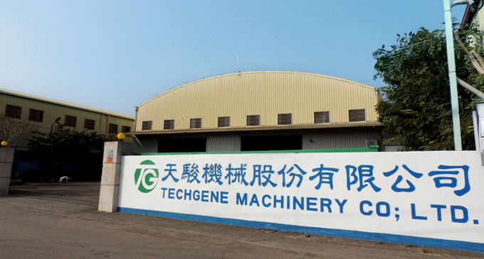 Techgene Machinery recycling baler Supplier - Horizontal Baler, Vertical Baler